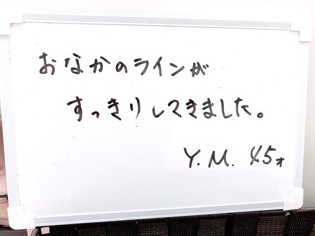 補正 (2).jpg